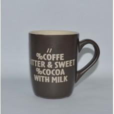 Кофейная кружка б/у коричневая