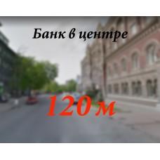 Аренда помещения под банк в центре Киева