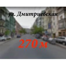 Аренда витринного помещения на ул. Дмитриевская