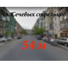 Аренда помещения под шоурум возле метро Лукьяновская